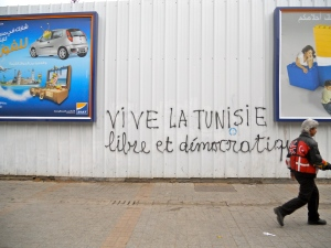 Long live Tunisia: Free and democratic, Rue Mubarak, Tunis